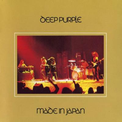 Deep Purple : Made in Japan : Elephantasmagoria